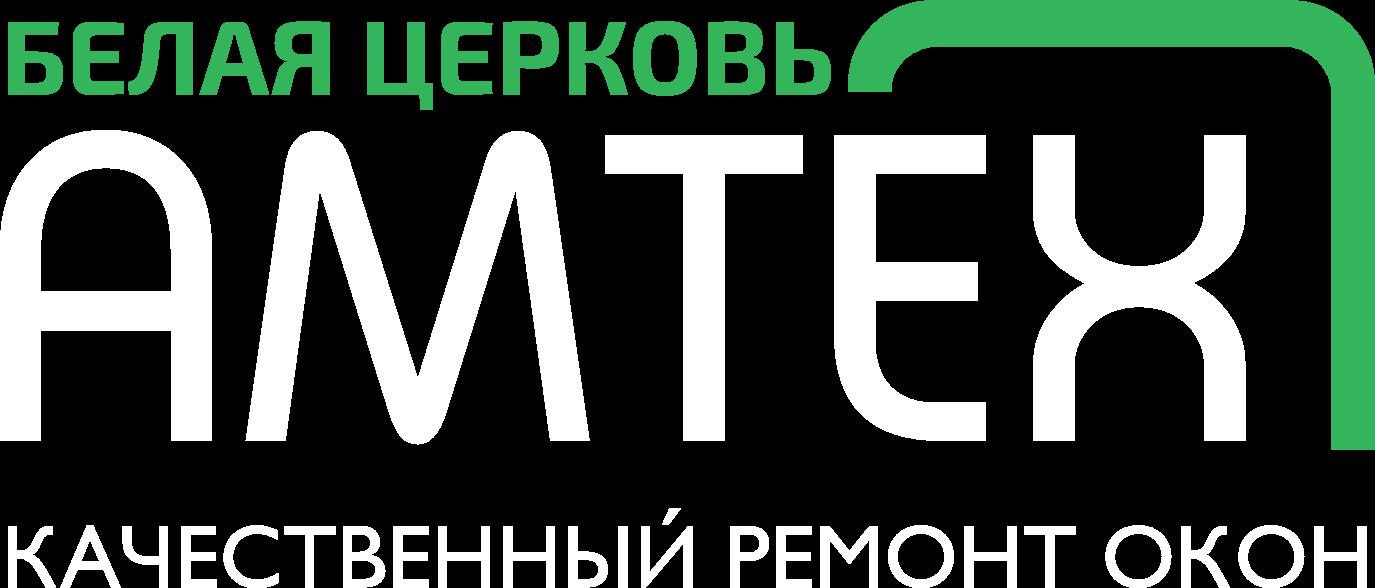 Ремонт окон Белая Церковь